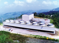 Mahanagdong Geothermal project